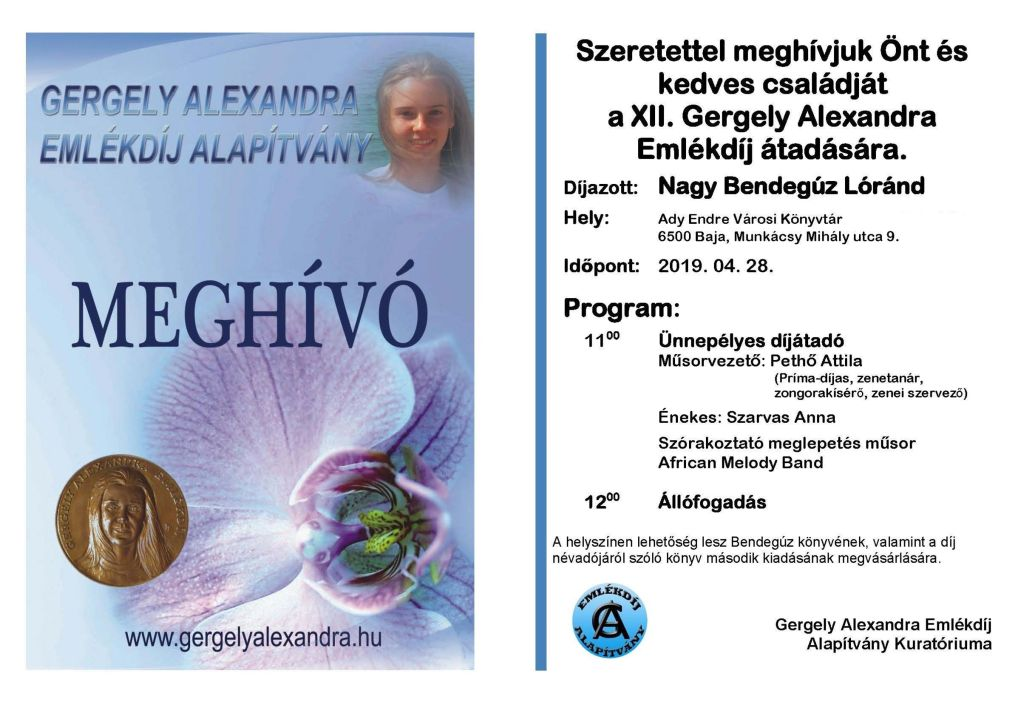 Gergely Alexandra Emlékdíj
